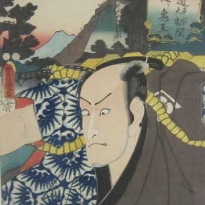 Utagawa Toyokuni; Warrior with Snake on Shoulder